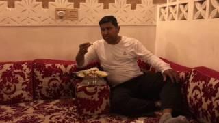 Al Kabsa - Traditional Saudi (Rice & Chicken) Dish