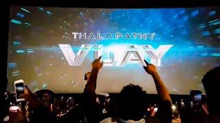 Vijay mass at vetri theatre