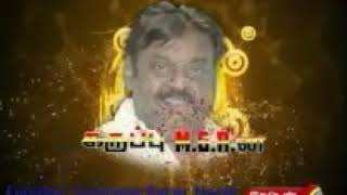 Captain Vijayakanth Dmdk song... (Full Songs)