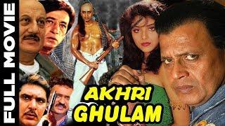 Aakhri Ghulam 1989 | Full Hindi Movie | Mithun Chakraborty, Raj Babbar, Sonam|Shibbu Mitra