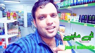 Jaani Sialkotia Live Punjabi Tappe Mahiye