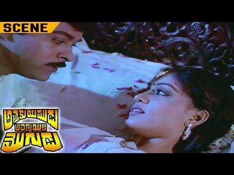 Xxx Mp4 Chiranjeevi Vijayasanthi First Night Scene Attaku Yamudu Ammayiki Mogudu Movie 3gp Sex
