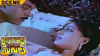 Chiranjeevi & Vijayasanthi First Night Scene | Attaku Yamudu Ammayiki Mogudu Movie