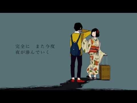 いかないで / Ikanaide 【まふまふ / Mafumafu】