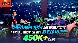 Interview with Solaiman Shukhon on The Naveed Mahbub Show, May 16, 2017
