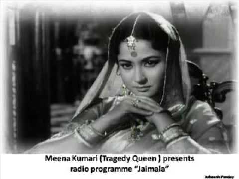 Xxx Mp4 Meena Kumari Presents Jai Mala On Vividh Bharti From Amin Sayani File 3gp Sex