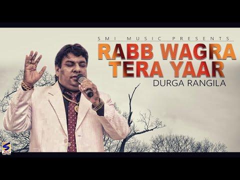 Xxx Mp4 New Punjabi Songs 2016 Rabb Warga Tera Yaar Durga Rangila ● Latest Punjabi Songs 2016 3gp Sex