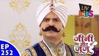 Jeannie aur Juju - जीनी और जूजू - Episode 252 - Rajbhog Flirts With Priya