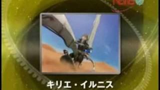 World Destruction Japanese WD News Episode 1