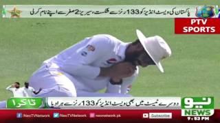 Pak Beat West Indies By Historic Margin | Pak West Indies Series 2016