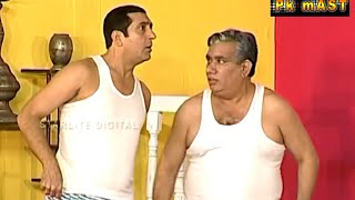 Budhay Shararti New Pakistani Stage Drama Full Comedy Funny Play