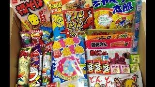 Japanis candy ממתקים יפנים חלק 1