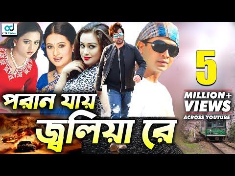 from Shane www bangla poran sex nakat photos com
