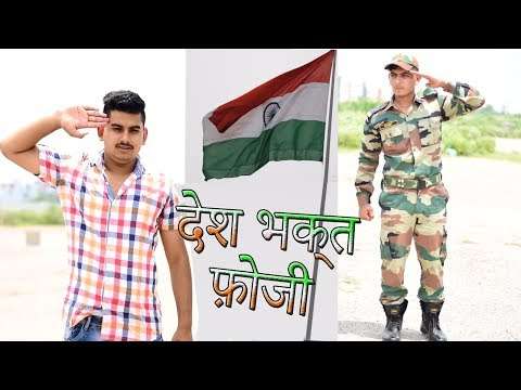 Xxx Mp4 Love For Indian Army Independence Day Special By Desi Balak 3gp Sex