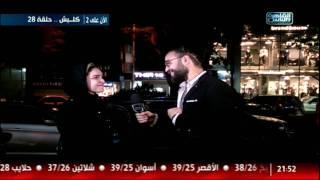 ليالى رمضان | تفتكر أحمد الخطيب عمل إيه النهارده؟
