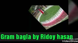 Best dans 2018 gram bagla by Ridoy hasan
