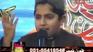 Laa Ilaaha Illallah لا اله الاالله- Atta ur Rahman Azeez