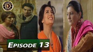 Dil Lagi Episode 13 - ARY Digital - Top Pakistani Dramas