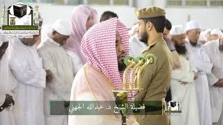 عُدت والعود أحمد يا بلبل الحرمين .