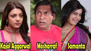 Mosharraf Karim NEW NATOK | BANGLA FUNNY VIDEO 2017 | Funny Dubbing 2017