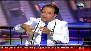 الناس الحلوة | هل الدعامات هى الحل الأمثل لعلاج الضعف الجنسى مع دكتور ياسر الشيخ