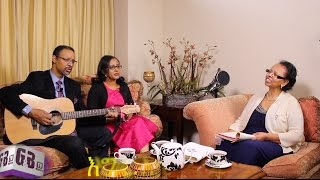 G and B Ministry Interview with Aster Tefera (ቃለ መጠይቅ ከአስቴር ተፈራጋር)