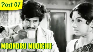 Moondru Mudichu - 7/12 - Rajnikanth, Sridevi, Kamal Haasan - Super Hit Romantic Movie