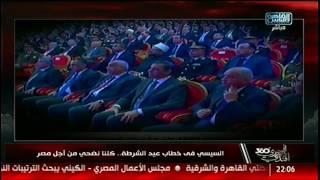 المصرى أفندى 360 |ملخص كلمة الرئيس #السيسي اليوم