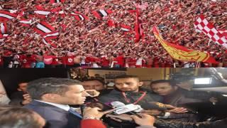 آخر مساجدات فريق الوداد الرياضي المغربي و إنتقالاته