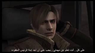 Resident Evil 4 Walkthrough Chapter 1# - No commentary| PS4 | تختيم رزدنت إيفل 4 الجزء #1 مترجم