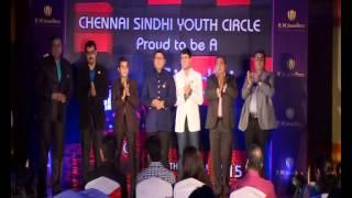 Chennai Sindhi Youth Circle Launching Event