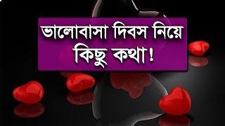 Bangla Waz Valobasha Dibosh O Islami Valobasha by Shaikh Shahidullah Khan al Madani - Bangladesh