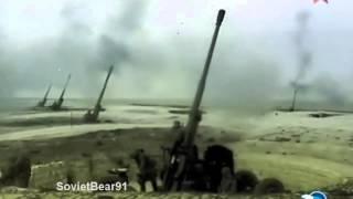 A artilharia Russa, um terror para os alemães