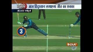India vs Sri Lanka, 3rd ODI: Sri Lanka collapse for 215