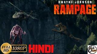 RAMPAGE| HINDI | MOVIE CLIPS
