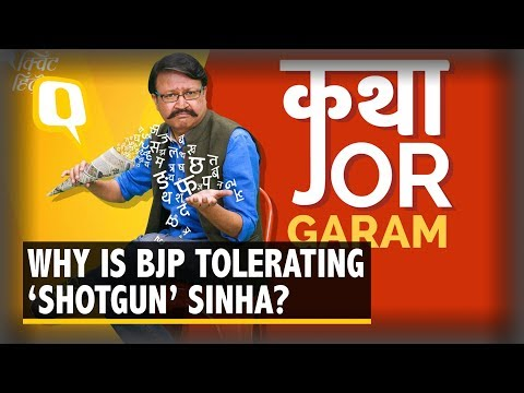 Why Is BJP Tolerating 'Rebel' Shatrughan Sinha The Quint