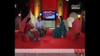 Anondo adda (আনন্দ আড্ডা) Somoy TV, 6 December 2013