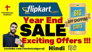[Hindi] Flipkart Year End Sale | Exciting Offers: Go Grab them All
