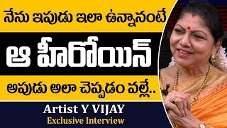 Senior Actress Y VIJAYA about Telugu Actress  | Artist Y Vijaya Latest Interview | Mr Venkat TV