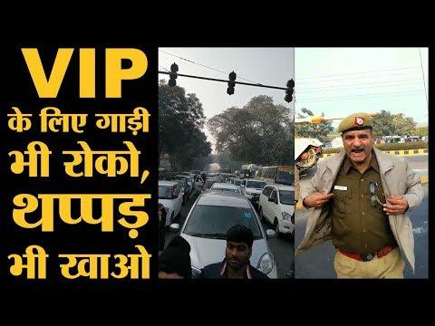 Xxx Mp4 दिल्ली में राष्ट्रपति के काफिले के लिए घंटों जाम कर दिया हाइवे। President Of India Traffic Jam 3gp Sex