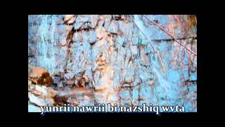 Phan-maq laz [Tangshang Naga Song]
