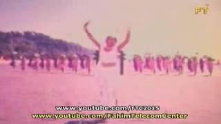 Akhon Theke Bhalobasai Nei Curfew from Priyo Tumi by Kumar Sanu & Alka Yagnik
