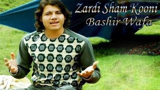 Bashir Wafa - Zardi Sham Kooni