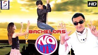 Bachelors No Entry - Dubbed Hindi Movies 2017 Full Movie HD l Gulshan Grover, Amit Hotchandani