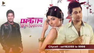 bangla mental movie song