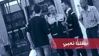 كاميرا خفيه _ بدي انتحر _ #1 تغيير جو الموسم الثاني
