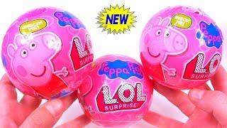 СВИНЯЧИЙ ЛОЛ СЮРПРИЗ СВИНКА ПИПА LOL SURPRISE Pipa Pig Fake Dolls КИТАЙСКИЙ ЛОЛ ШАР ДЕШЁВАЯ ПОДДЕЛКА