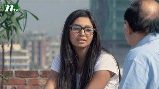Bangla Natok Aughoton Ghoton Potiyoshi l Episode 32 I Prova, Jenny, Mishu Sabbir l Drama & Telefilm