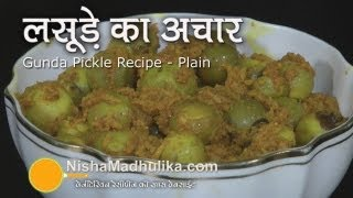 Gunda Pickle Recipe - Plain | Sabut Lasoda Pickle Recipe
