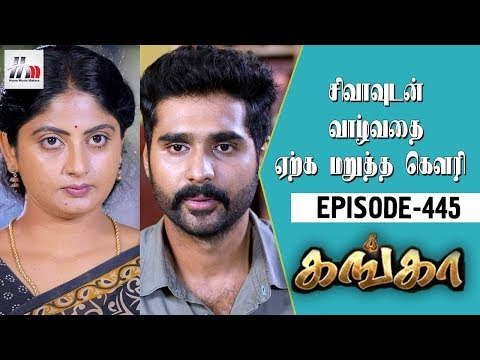 Xxx Mp4 Ganga Tamil Serial Episode 445 15 June 2018 Ganga Latest Serial Home Movie Makers 3gp Sex